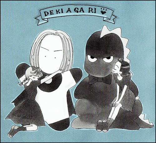 Tenshi-Nanka-Ja-Nai-vol03-ch14-p002