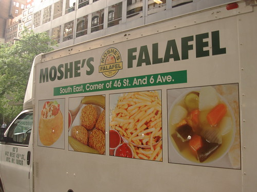 Moshe's Falafel Cart Gets New Signage