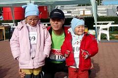 PŘÍPRAVA NA MARATON: První maraton, první kilometry