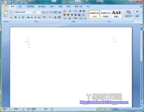 aktivierungsassistent windows 10
