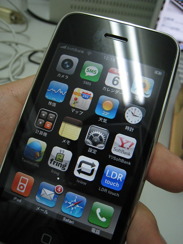 iphone 3g 16gb. iPhone 3G 16GB white Softbank
