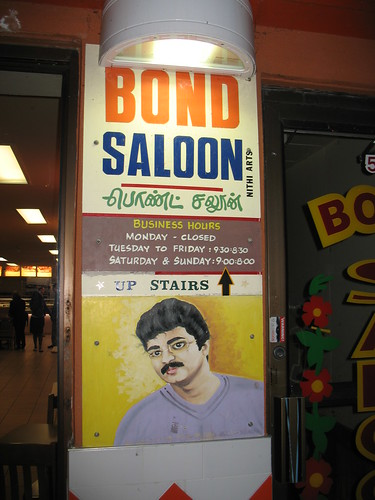 Bond Saloon