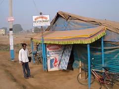 Mohammeds Restaurant, Bodh Gaya