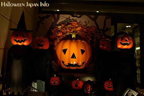 Yurakucho-Halloween2008-04