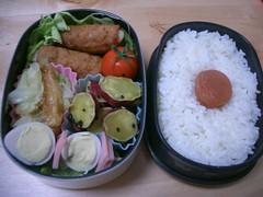 Ah, Mondays....-bento (skamegu) Tags: food rice bento japanesefood       bentos