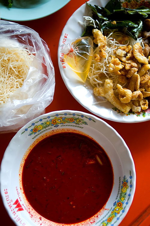 Luu, a blood-based dish popular in northern Thailand, Phrae