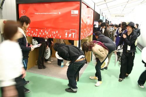 2008東京設計師周-14