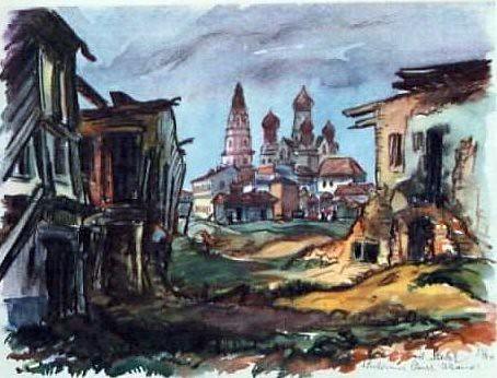 Житомир. 1941 год