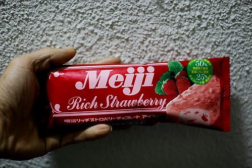 リッチストロベリーチョコレート