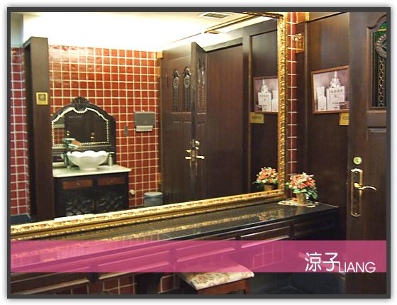 上海新樂園22