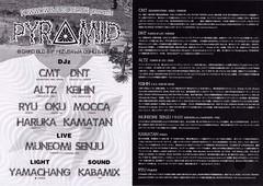 (Sat)12.Spr.2008 / PYR▲MID flyer.2