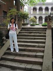 Baoshi Shan