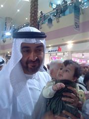 (7 ) Tags: al bin zayed mohammed sheikh     nahyan   sheikhmohammedbinzayedalnahyan