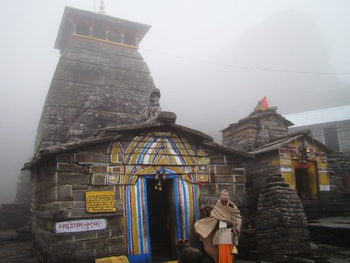 Tunganath Shiva Temple photo
