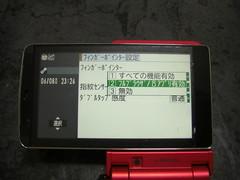 CIMG3678
