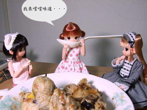 娃娃VS粽子02_04(決定版).後製