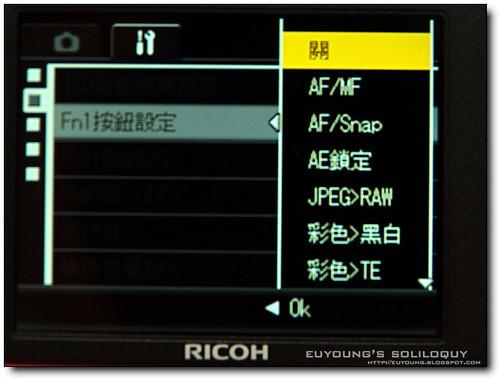 GX200_menu_36 (euyoung's soliloquy)