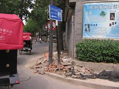 China-0227
