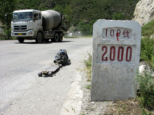 China National Highway 109 from Beijing to Lhasa...someday...