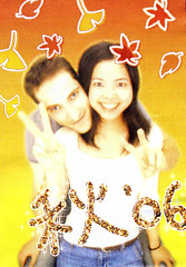 Joseph and Twinkle do purikura