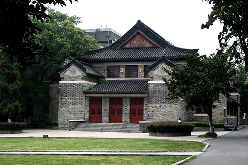 Nanjing University (by niklausberger)