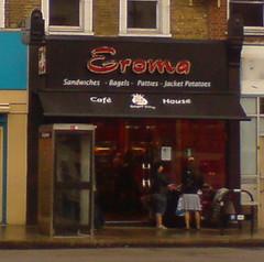 Picture of Eroma, SE5 8RZ