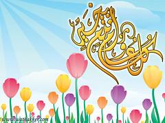 (Ebad Alrahman) Tags:                       islamic cards card islam muslim moslim