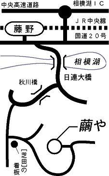 mayuyazu05
