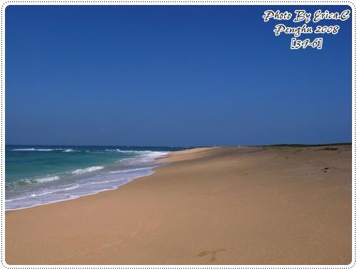 私房沙灘03