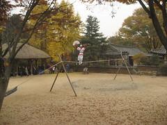 IMG_0709 (blue.tengu) Tags: korea seoul folkvillage suwon