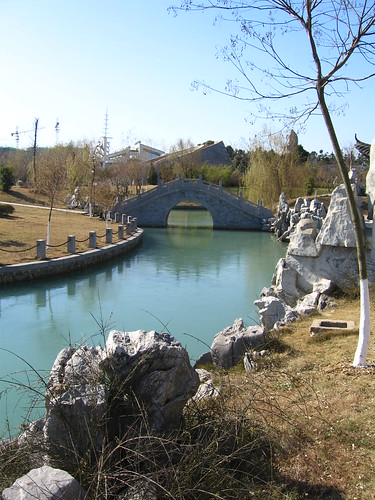 Anhui Culture Park | Flickr - Photo Sharing!