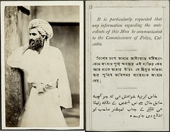 Abdulla, the murderer of Judge John Paxton Norman of Calcutta, 1871 (whatsthatpicture) Tags: blackandwhite bw india vintage antique norman murder judge punjab calcutta murderer stabbed abdulla 1871 judgenormanofcalcutta judgenorman johnpaxtonnorman whatsthatpicture