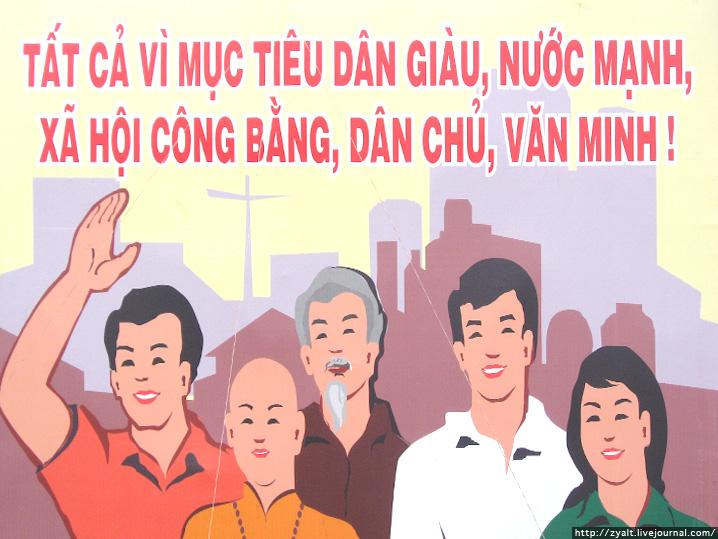 Vietnam Art