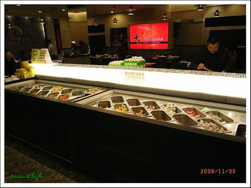 海宴三峽店028