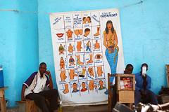 Strange sign in Monrovia, Liberia (whiteafrican) Tags: sign signage healthcareliberiamonrovia