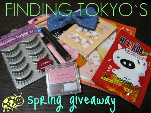 finding tky giveaway~