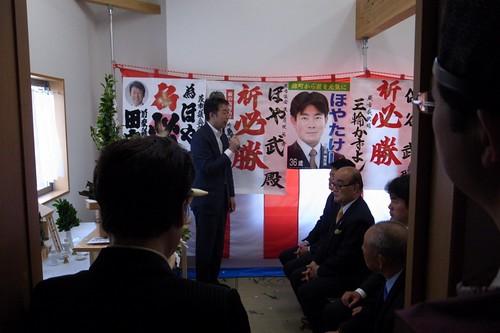 2011年6月保谷武(ほやたけし)市議選に向けての事務所開き