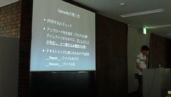 MTDDC Meetup Tokyo 2011 奥脇さん