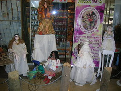 Dolls made from papier- mache (Fufulula, thanks for 1,5 million visits) Tags: building haifa castra papiermachedolls
