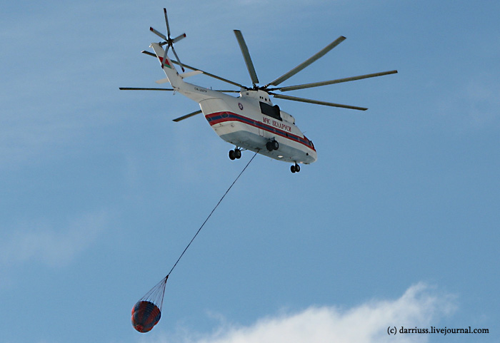 minsk_helicopter_1