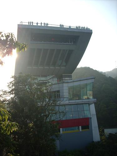 HONG KONG 7041