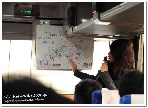 Hokkaido_0142