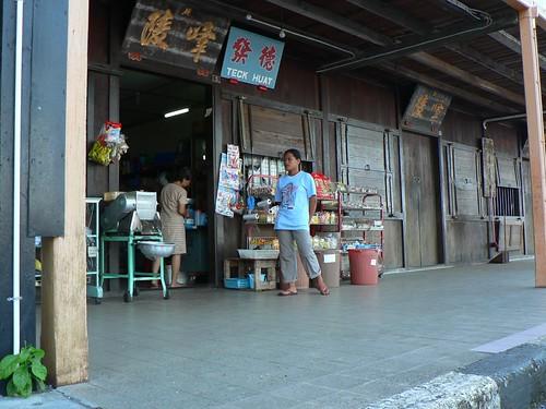 Sematan, Sarawak Tourism
