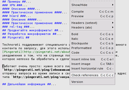 Emacs markdown-mode 1.6