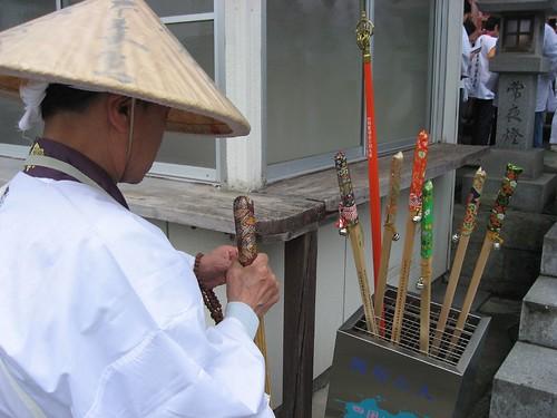 Shikoku pilgrimage(17 Idoji Temple ,井戸寺)