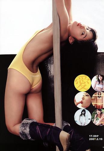 福留佑子 画像7