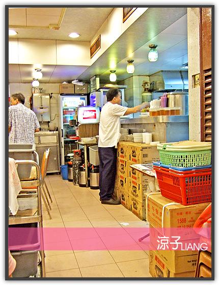 榮華茶餐廳03