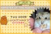 Hamster-of-the-Month-Award-Cert-Jul2008-2