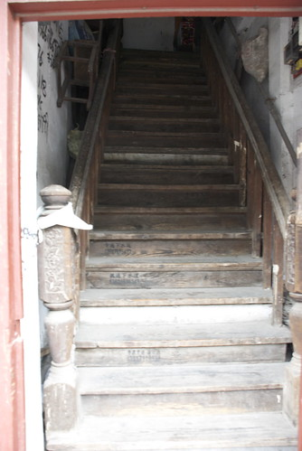 Up the rickety steps to the Secret Mao Annex.