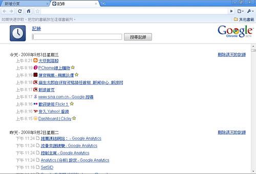 Google Chrome16